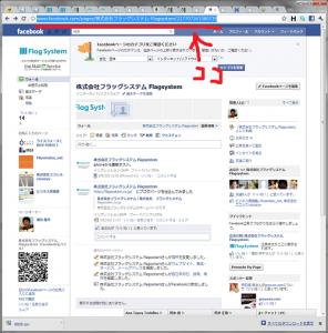 facebook0.png